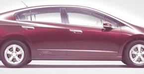 Honda FC-X Clarity, información
