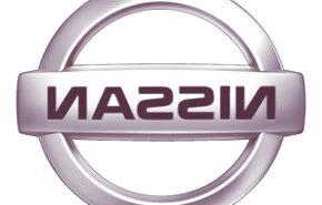 Nissan incorporará a sus vehículos la pila de combustible