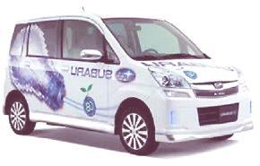 Subaru incorpora a su gama, una versión 100% eléctrico del Stella