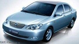 BYD lanza el vehículo híbrido más barato