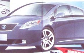 Lexus híbrido, a base del Prius