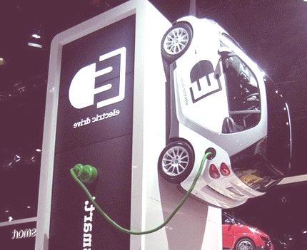 Smart Eléctrico segunda generación en París 2008