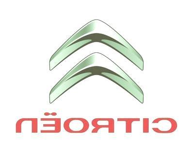 Citroen está preparando una gama verde con diseño y características propias