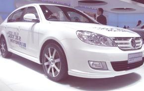 Volkswagen Lavida BlueMotion Concept, en Shanghai 2009