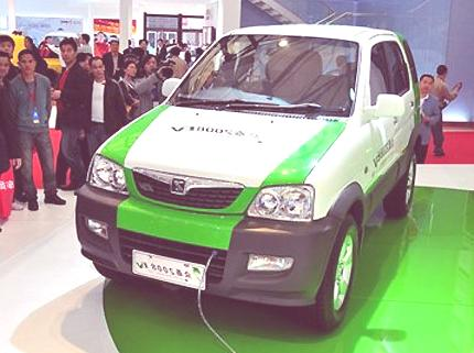 Zotye Pure Electric SUV