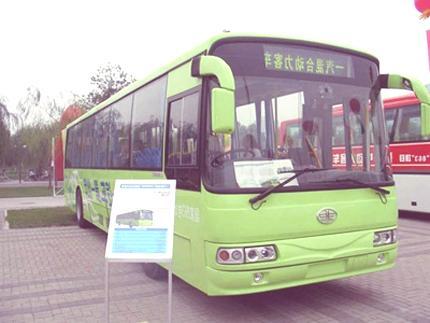 FAW hybrid bus1