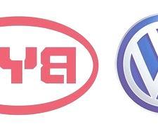 Volkswagen y BYD se alían para desarrollar baterías