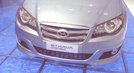 Hyundai híbrido2