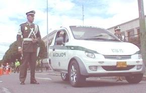 Salamandra Rex, ya en manos de la policía colombiana