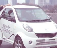Wheego EV, una copia china eléctrica que estará muy pronto en España