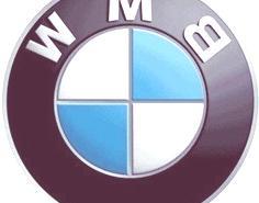 BMW presentara muchas novedades en Frankfurt 2009