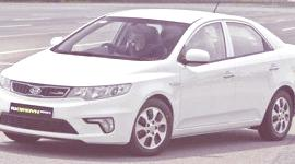 Kia Forte Hybrid LPI, primeras imágenes del modelo de producción