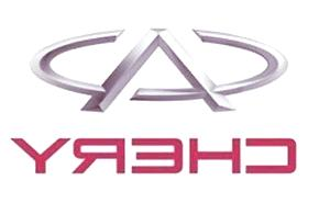 Chery desarrollara un coche a hidrógeno