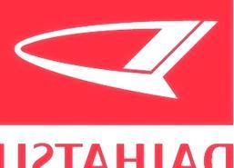 Daihatsu lanzará modelos totalmente eléctricos