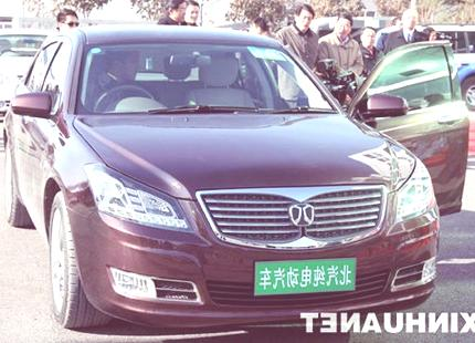 Beijing electric sedan