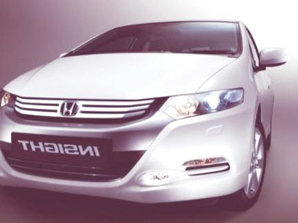honda-insight-el-hibrido
