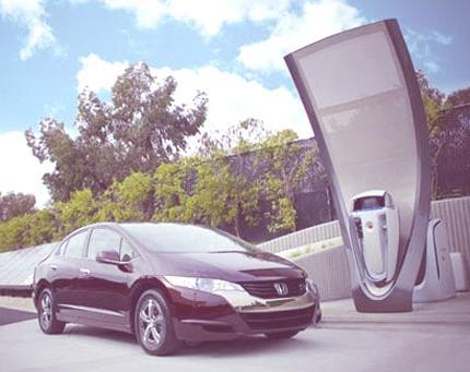 Honda_estacion_solar_1