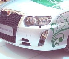 Roewe 750 Hybrid, el modelo chino se hará realidad en el 2012