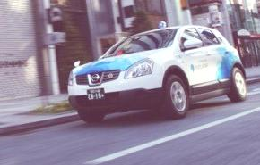 Japón, nuevos adelantos en la avanzada de los coches eléctricos (videos)