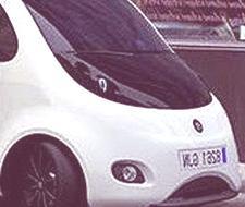 Mondragón City Car 2015, un nuevo desarrollo español