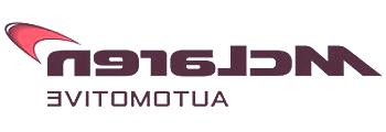 Mclaren-Logo-300x103