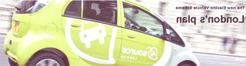 source-london-car-2