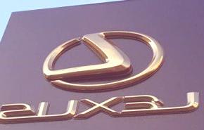 Lexus España y sus híbridos