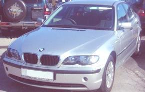 Los coches más baratos, en Busca tu Coche.com