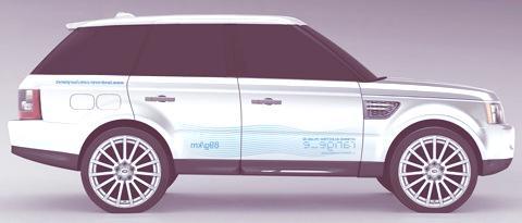 Range Rover E Plug-in Hybrid Concept-03
