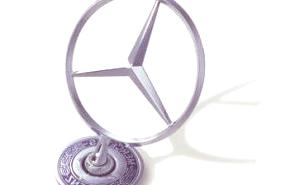 Mercedes Benz Clase C Hybrid 2014 (primeros datos)