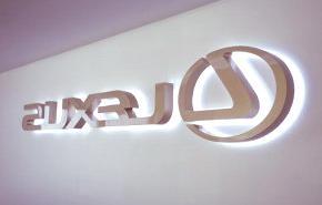 Lexus: excelentes ventas (híbridos)