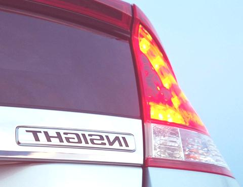 Honda-Insight_2012_chico7