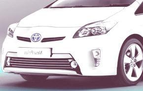 Toyota Prius 2012 (oficial)