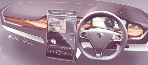 Tesla Model X-16