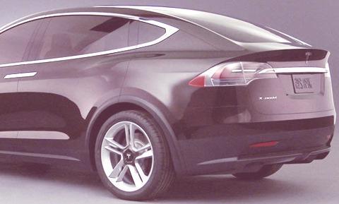 Tesla Model X-17