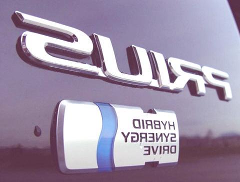 Toyota-Prius-07