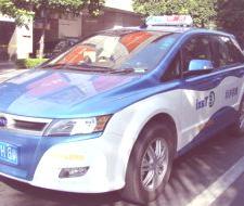 Londres se apunta al vehículo eléctrico: 50 taxis eléctricos para 2013