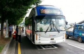 Nuevo sistema de carga inalámbrico desarrollado por el fabricante chino ZTE